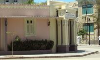 Pancho Coimbre Museum